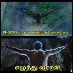 Vivegam Trailer Memes By Thala Fans (4)