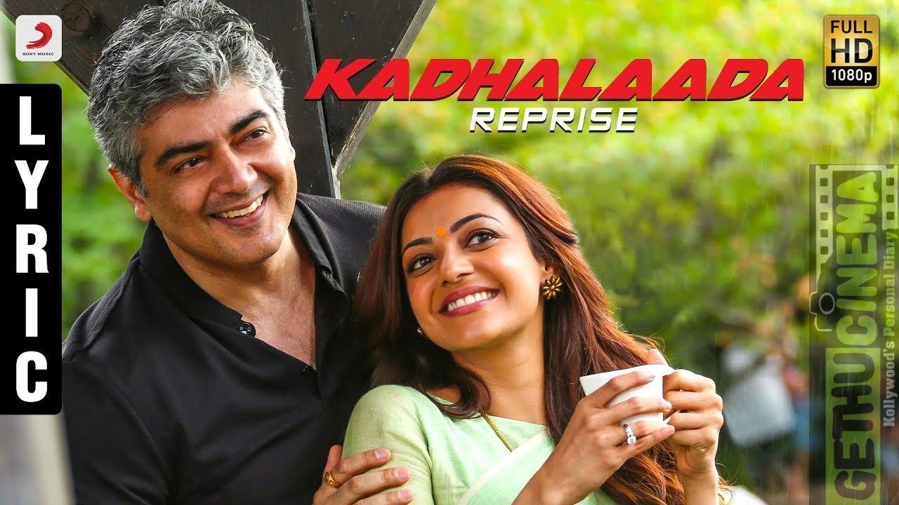 Vivegam Movie All Lyrics Songs | Ajith Kumar, Anirudh, Siva