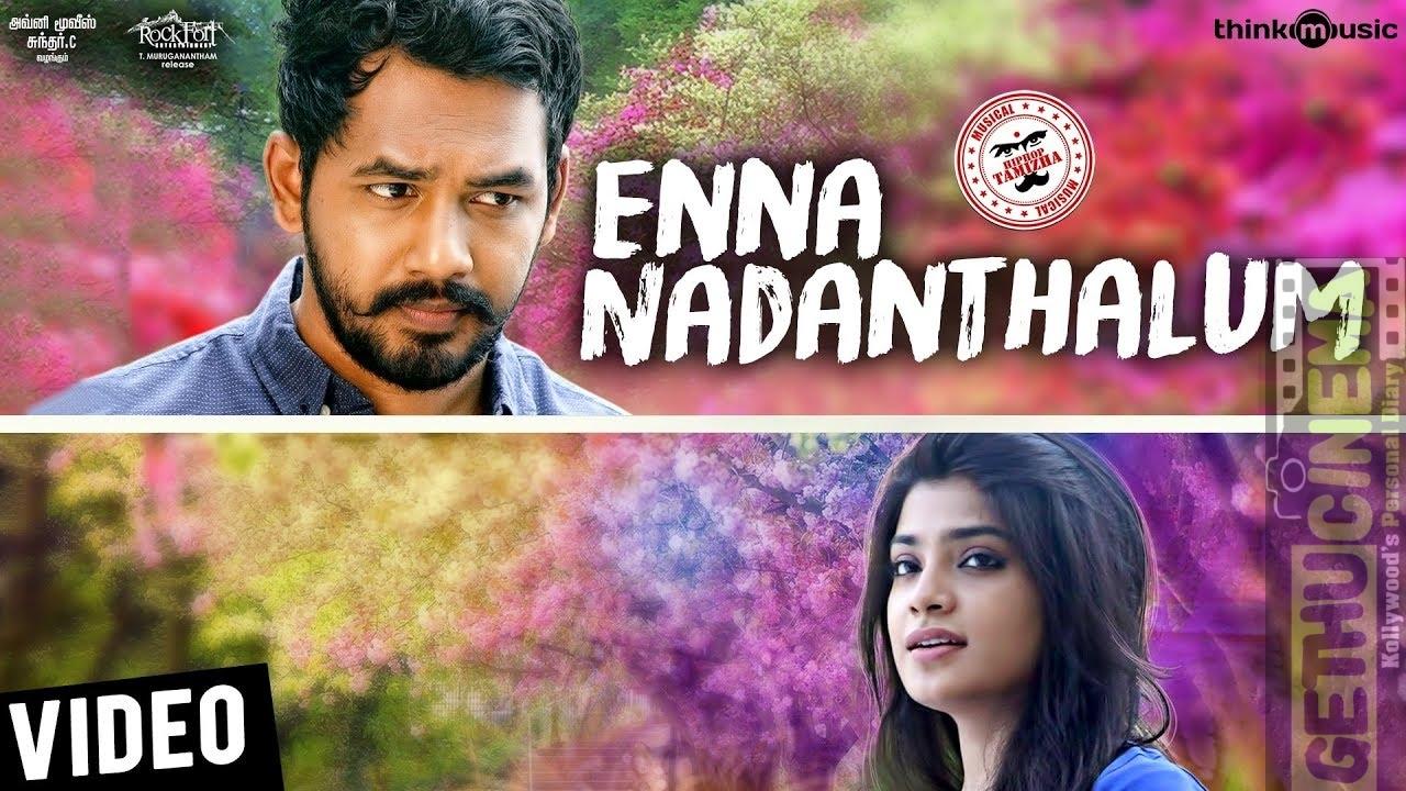Meesaya Murukku Songs | Enna Nadanthalum Video Song | Hiphop Tamizha, Aathmika, Vivek
