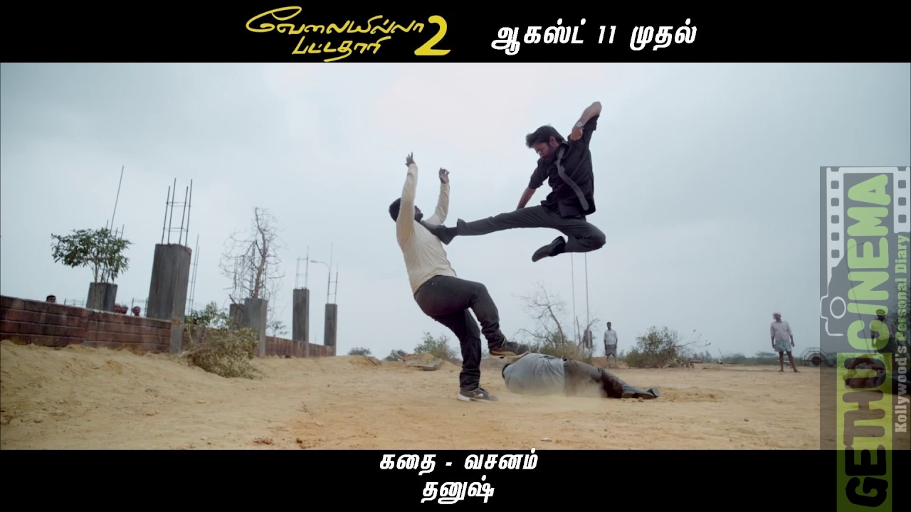 Velai Illa Pattadhaari 2 - Release Promo | Releasing Aug 11th | Dhanush | Soundarya Rajinikanth