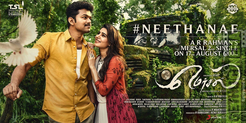 mersal 3rd poster