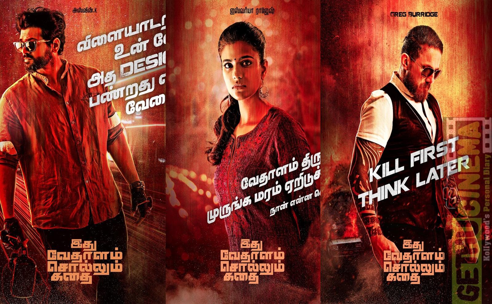 mp3 ringtone old tamil