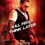 Idhu Vedhalam Sollum Kathai Tamil Movie Character posters  (4)
