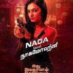 Idhu Vedhalam Sollum Kathai Tamil Movie Character posters  (6)