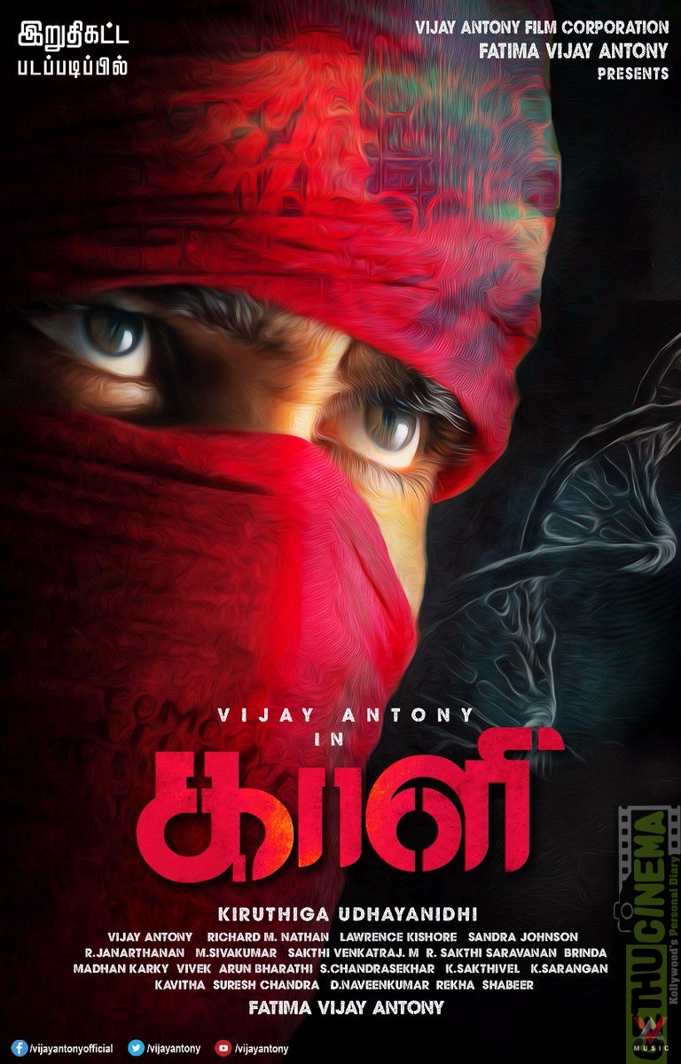Kaali HD First Look Poster (2)
