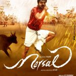 Mersal Fan Made Hd Design  (14)