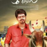 Mersal Fan Made Hd Design  (17)