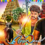 Mersal Fan Made Hd Design  (18)