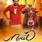 Mersal Fan Made Hd Design  (19)