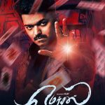 Mersal Fan Made Hd Design  (2)