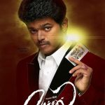 Mersal Fan Made Hd Design  (5)