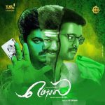 Mersal Fan Made Hd Design  (7)