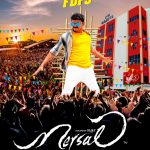 Mersal Fan Made Hd Design  (8)