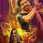 Mersal Fan Made Hd Design  (9)