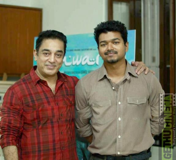 vijay and kamal hassan