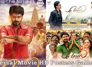 Mersal Movie HD Posters