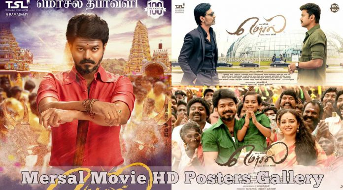 Mersal Movie HD Posters