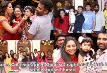 Dance Choreographer Shobi's Daughter 2nd Birthday Celebration Photos