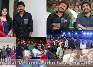 Ippadai Vellum Movie Audio Launch