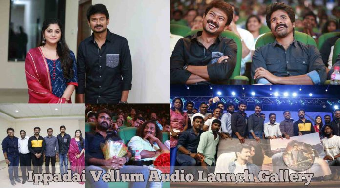Ippadai Vellum Movie Audio Launch