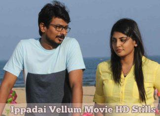 Ippadai Vellum Movie