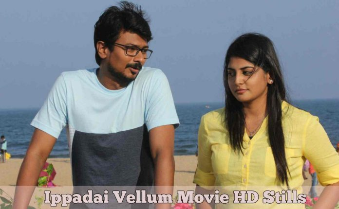 Ippadai Vellum Movie