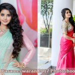 Actress Anupama Parameswaran 2017 Photoshoot Stills