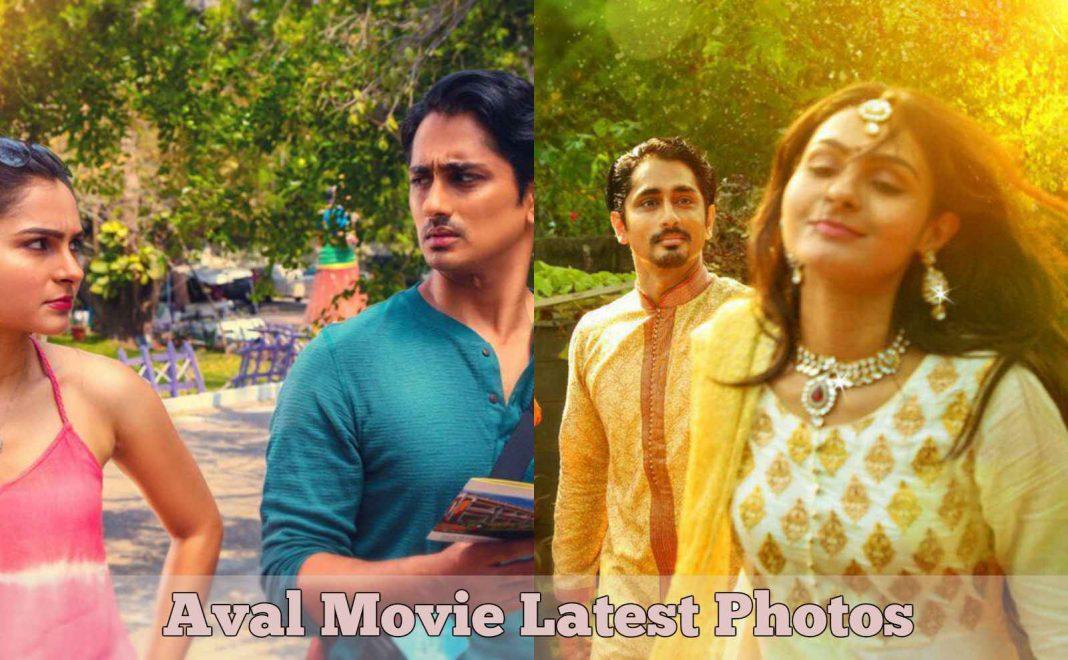 Aval Tamil Movie