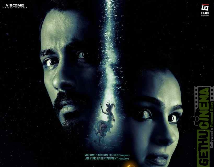 Aval Tamil Movie First Look Poster : Siddharth, Andrea ...
