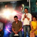 Aval Press Meet Photos (10)
