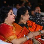 Enthiran 2 HD Audio Launch Images (4)