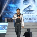 Enthiran 2 HD Audio Launch Images (5)