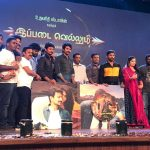 Ippadai Vellum Audio Launch Photos  (13)