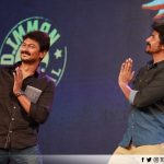 Ippadai Vellum Audio Launch Photos  (18)