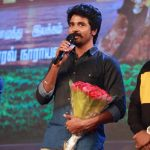 Ippadai Vellum Audio Launch Photos  (2)