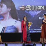 Ippadai Vellum Audio Launch Photos  (9)