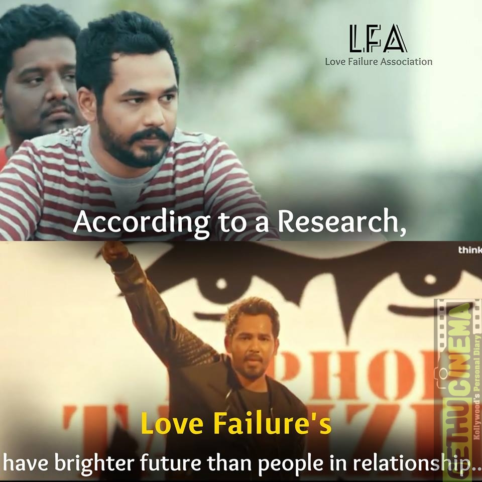 Tamil Cinema 2017 Love And Love Failure Quotes Gethu Cinema