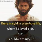 Love memes (19)