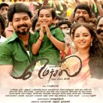 Mersal Movie HD Posters (1)