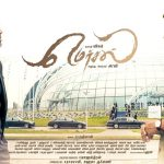 Mersal Movie HD Posters (11)
