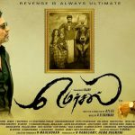 Mersal Movie HD Posters (2)