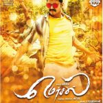Mersal Movie HD Posters (3)