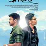 Mersal Movie HD Posters (4)