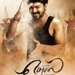 Mersal Movie HD Posters (5)
