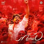 Mersal Movie HD Posters (9)