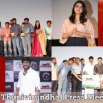 Nenjil Thunivirundhal Press Meet Gallery  (1)