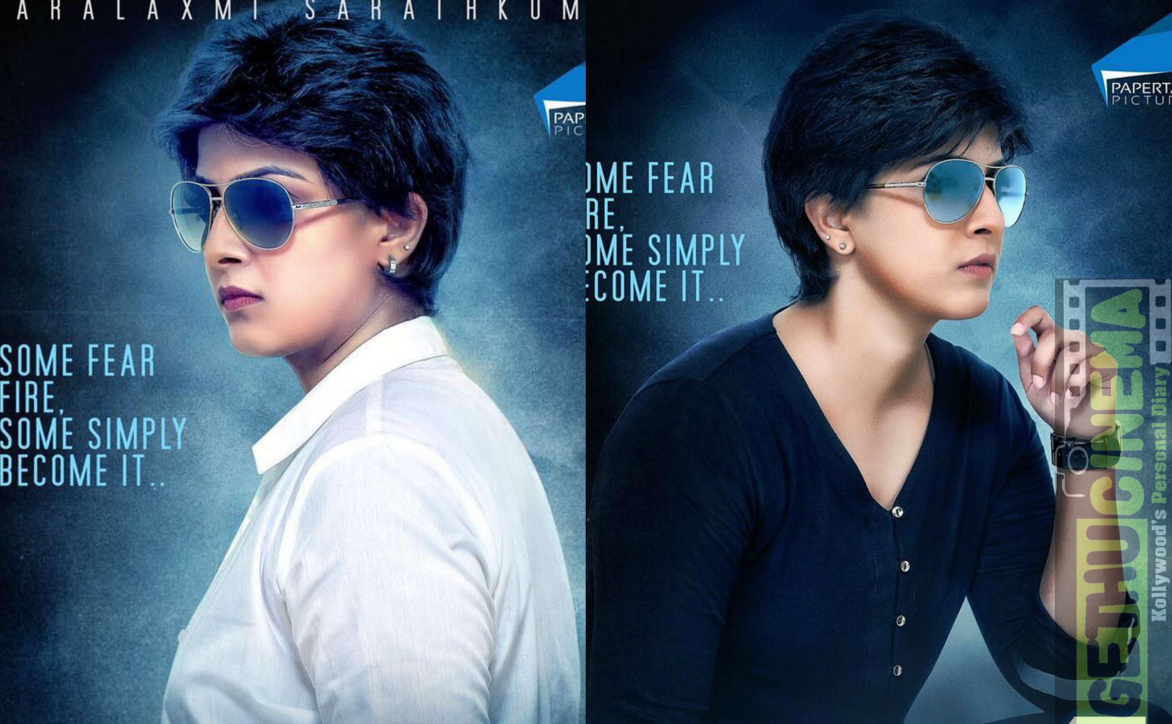 Sakthi First Look Poster (1)