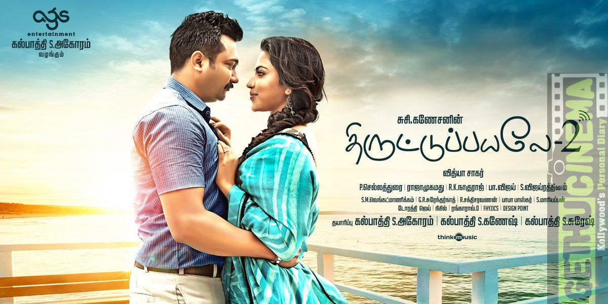 Thiruttu Payale 2 Movie HD Posters