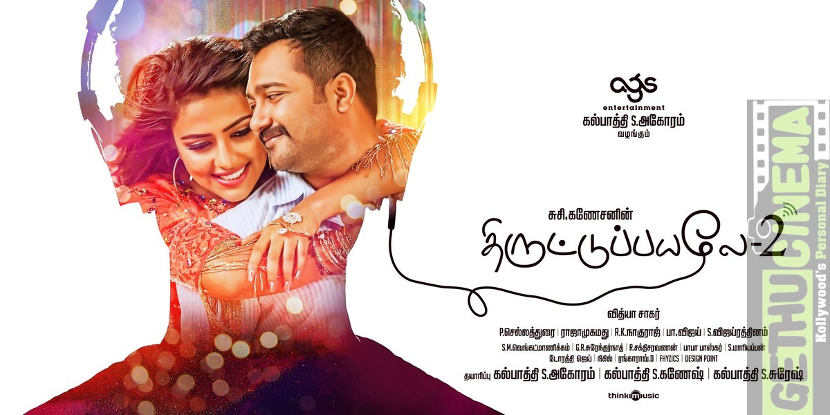 Thiruttu Payale 2 Movie Posters (2)
