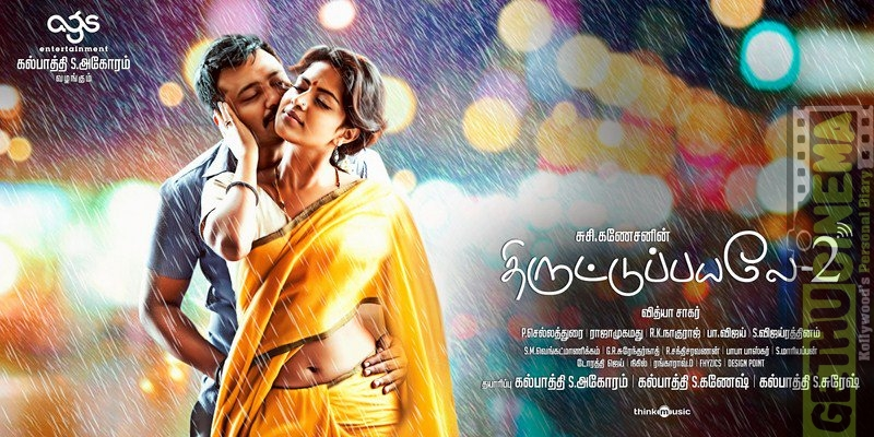 Thiruttu Payale 2 Movie Posters (3)